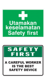 Safe Procedure & First Aid Signs